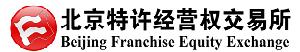 北京特许贝博体育app怎么下载不了交易所